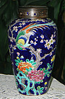 Chinese Famille Porcelain Vase w Carved Inlaid Cover