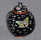 Japanese Cloisonne Enamel Jar with Butterflies