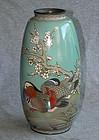Fine Japanese Cloisonne Enamel Vase - Mandarin Ducks
