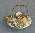 Japanese Satsuma Miniature Teapot- Kozan