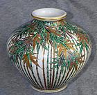 Japanese Satsuma Vase Heavy Enamel & Gold - Ito Tozan
