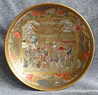 Outstanding Japanese Satsuma bowl signed Meizan