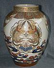 Fine Japanese Gosu Satsuma Vase with Raised Cartouches