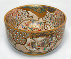 Outstanding Large Japanese Satsuma Bowl - Seikozan