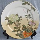 Large Japanese Satsuma Plate signed Shizan