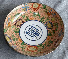 Japanese Cloisonne Enamel Bowl Hayashi Tonigoro