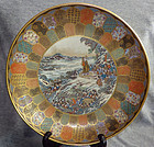 Outstanding Japanese Satsuma Dish or Shallow Bowl
