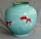 Beautiful Rare Japanese Cloisonne Enamel Koi Vase - Gonda