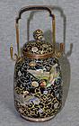 Excellent Japanese Cloisonne Enamel Jar