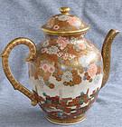 Outstanding  Japanese Satsuma Teapot Signed Seikozan