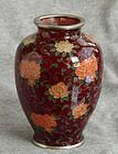 Rare Japanese Cloisonne Enamel Plique-a-Jour Vase