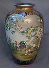 Large Unique Japanese Satsuma Vase by Kinkozan
