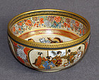 Fine Antique Japanese Satsuma Bowl - Signd Kizan