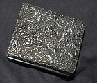 Exquisite Small Japanese Sterling Silver Box