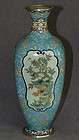 Beautiful Japanese Cloisonne Enamel Vase with Four Panels