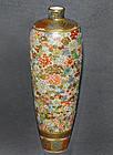 Fine Japanese Satsuma Cabinet Vase- Meizan