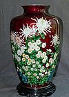 Large Rare Japanese Enamel Vase by Ando