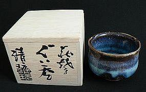 Japanese Sake Cup by Seigan Yamane