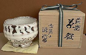 Hagi Yaki Tea Bowl by Deishi Shibuya