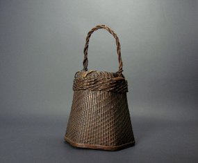Signed Japanese Mingei Flower Basket