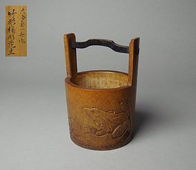 Japanese Bamboo Carving Pail by Isshu