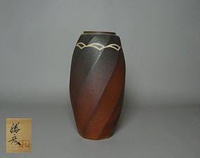 Japanese Bizen Vase by Kitano Katsuhiko
