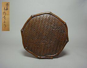 Japanese Wood Carving Basket-shaped Tray