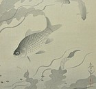 Japanese Fish Paintings by Ohono Bakufu