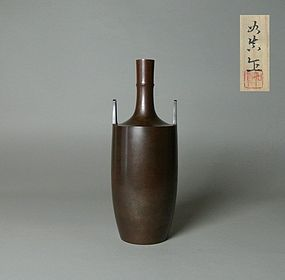 Japanese Bronze Vase by Hori Joshin