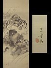 Japanese Scroll Painting Tiger by Ryusetsu