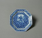 Japanese Blue & White Small Plate