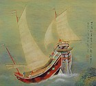 Japanese Scroll Painting Treasure Ship