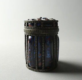 Japanese Hand-blown Glass Jar