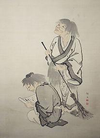 Japanese Scroll Painting Kanzan & Jittoku by Watanabe Shoeki