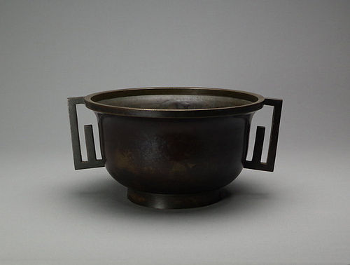 Antique Bronze Binkake Hibachi