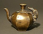 Bronze Suiteki, Water Dropper, Ming dynasty