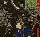 Japanese Ukiyo-e Battle of skeletons by Yoshitoshi