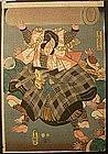 Japanese Ukiyo-e Woodblock Print by Kunisada Utagawa