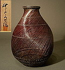 Japanese Bamboo Ikebana Basket by Chikubosai II