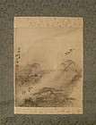 Japanese Scroll Painting Spring Rain by Koseki