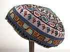 Beautiful Antique Beaded Child�s Cap