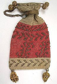 Beautiful 19th C Crocheted and Beaded Purse