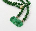 14k gold Jade Bead Necklace Carved Jade Pendant