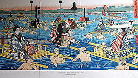 Antique, Japanese woodblock  print  c. 1853-1856