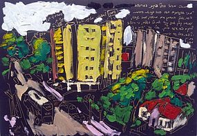 A View of Herzl Street, Naharia, by Jonathan Kis-Lev