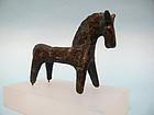Luristan Bronze Horse, collection of Teddy Kollek