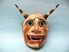 Peruvian Andes Polychrome Ceremonial Dance Masks