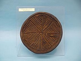 Byzantine Pottery Bread Stamp