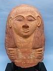 Egyptian Pottery Mummiform Sarcophagus Lid