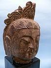 Ming Dynasty Stone Head of Goddess Guan Yin